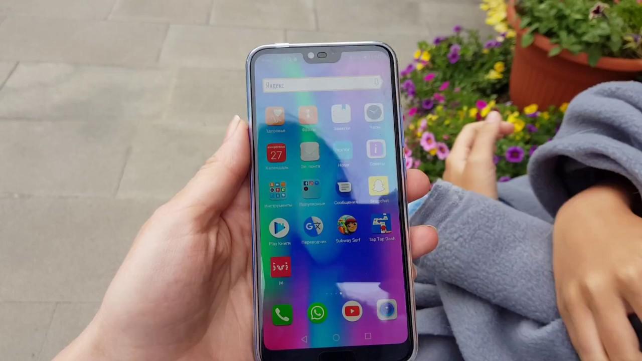 Датчик приближения Honor, Huawei: где находится, как включить, почему не работает