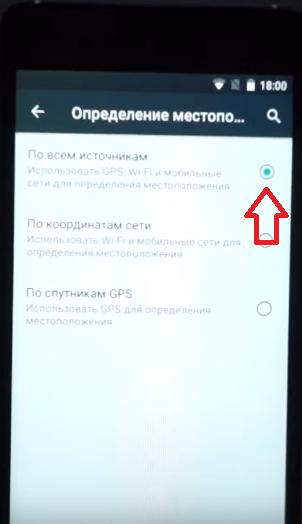 Не работает навигатор в Honor, Huawei. Телефон не подключается к спутникам
