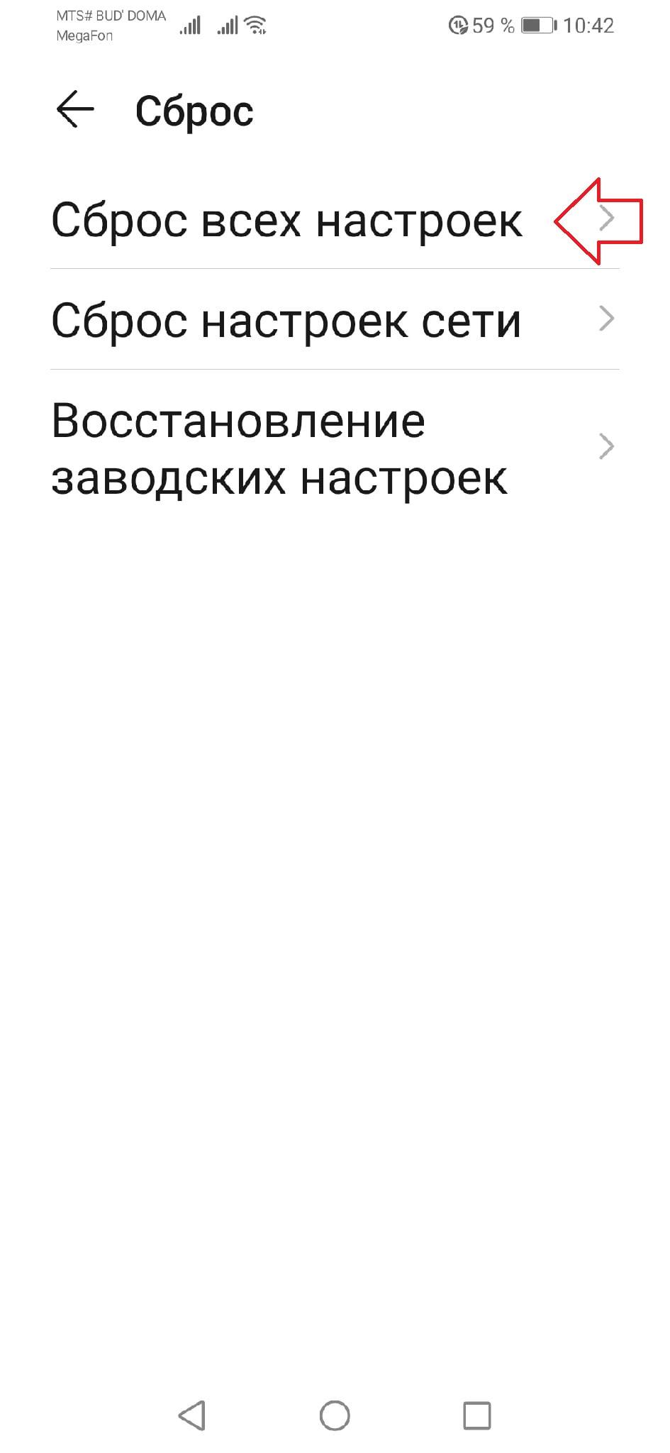 На телефоне Honor, Huawei не скачиваются приложения, документы, фото, музыка или видео